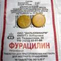 Фурацилин. Компонент кремов Тилайн.